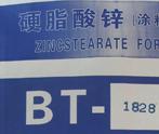 bob首页锌BT-1828